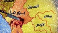 أين دولة بورما