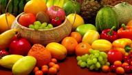 أين يوجد فيتامين هـ في الفواكه