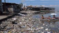 تعريف البيئة وكيفية المحافظة عليها