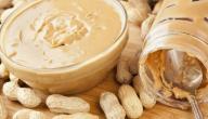 زبدة الفول السوداني وزيادة الوزن