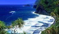 أين تقع مدينة هاواي
