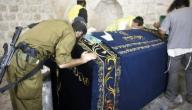 أين قبر سيدنا يوسف عليه السلام