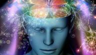 كيف أستخدم عقلي الباطن
