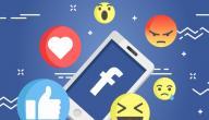 طريقة حظر شخص على الفيس بوك