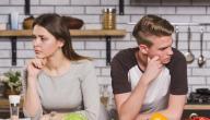 كيف أجعل زوجي يهتم بي
