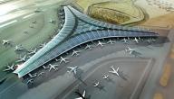 أين يقع مطار الكويت