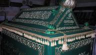 أين يقع قبر صلاح الدين