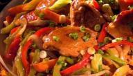 طريقة عمل دجاج سيشوان الصيني