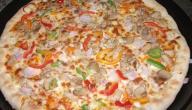 طريقة عمل البيتزا في عشر دقائق