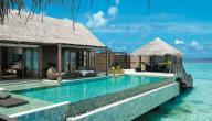 تقرير عن جزر المالديف