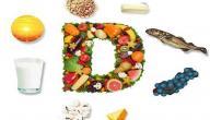 كيف أرفع نسبة فيتامين د بسرعة