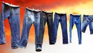 كيف أستفيد من ملابسي القديمة