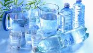 كم مقدار شرب الماء الكافي للجسم في اليوم