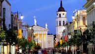أين تقع مدينة ليتوانيا