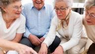 كيف أتعامل مع كبار السن