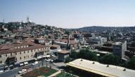 أين تقع مدينة غازي عنتاب