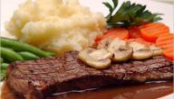 طريقة شوي ستيك اللحم