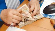 كيفية حساب الفائدة على القروض