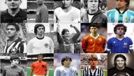 عظماء كرة القدم