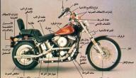 طريقة قيادة الدراجة النارية