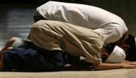 كيف تكون الصلاة الصحيحة