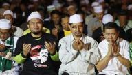 كيف دخل الإسلام إلى ماليزيا