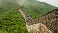كيف تم بناء سور الصين العظيم