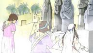 تاريخ ما قبل الإسلام
