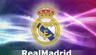 أين يقع نادي ريال مدريد