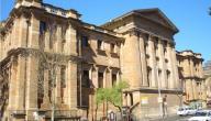 أين يوجد أقدم متحف في العالم