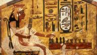 تاريخ ما قبل الميلاد