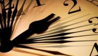 الوقت وكيفية استغلاله