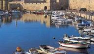 أين تقع جزيرة رودس اليونانية
