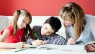 كيف أذاكر لطفلي