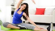 كيفية ممارسة الرياضة في البيت