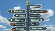 كم عدد اللغات الموجودة في العالم