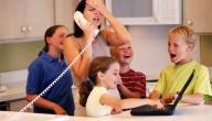 كيف أتحكم بأعصابي مع أطفالي