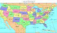 أين تقع شيكاغو على الخريطة