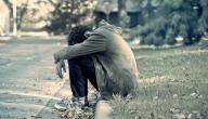 كلمات حزينة ومؤثرة