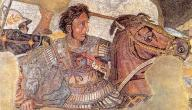 أين توفي الاسكندر المقدوني