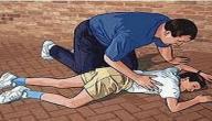 كيف يمكن التعامل مع المريض أثناء نوبة الصرع