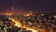 أين تقع عمان