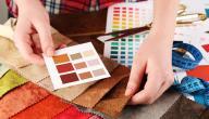كيفية تنسيق الألوان