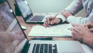 كيفية كتابة تقرير عمل
