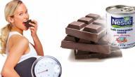 أسرع طريقة لزيادة الوزن