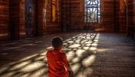 كيف أستيقظ لصلاة الصبح