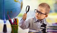 كيف تعلم طفلك التركيز