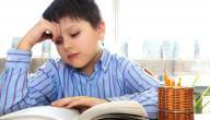 كيف تقوي ذاكرة الأطفال