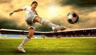 كيف تطور مستواك في كرة القدم