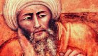 كيف دافع ابن رشد عن الفلسفة